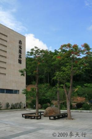 จูไห่, จีน: 古元美術館