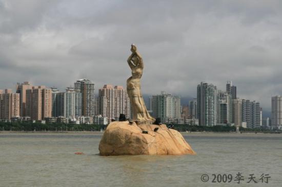 จูไห่, จีน: 珠海漁女