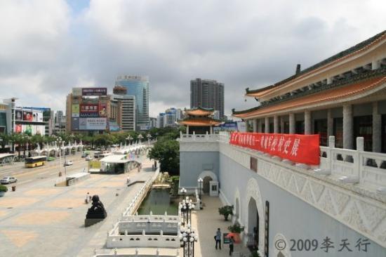 จูไห่, จีน: 珠海市博物館