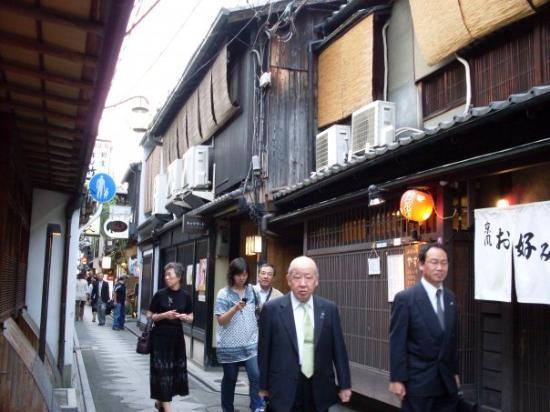 เกียวโต, ญี่ปุ่น: Ponto-cho
