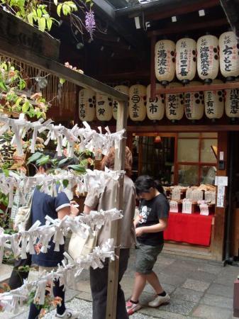 เกียวโต, ญี่ปุ่น: A shrine in downtown Kyoto.