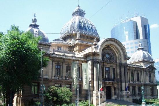 บูคาเรสต์, โรมาเนีย: The CEC bank on the Calea Victoriei. One of my favorite buildings in the city. On the right is t