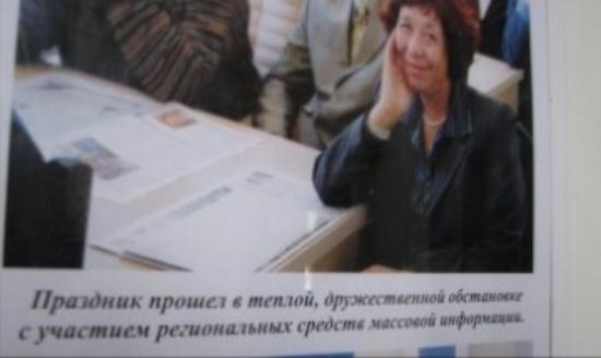 Voronezh, รัสเซีย: Public Relations a la Russia