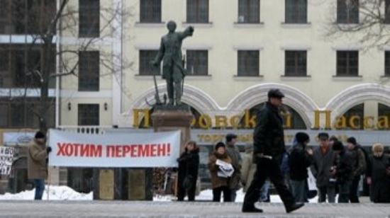 Voronezh, รัสเซีย: Demnstrators and Pushkin