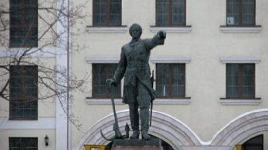 Voronezh, รัสเซีย: Pushkin, S.A.