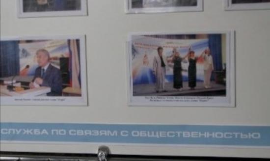 Voronezh, รัสเซีย: Public Relations a la Russia