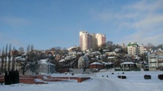 Voronezh, รัสเซีย: Old and new