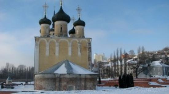 Voronezh, รัสเซีย: Spiritual