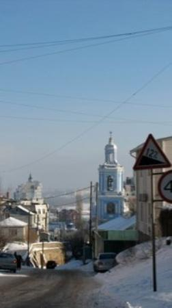 Voronezh Photo