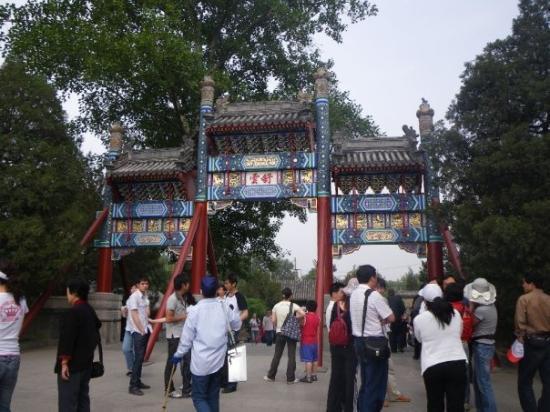 พระราชวังฤดูร้อน: Summer Palace: the New Gate