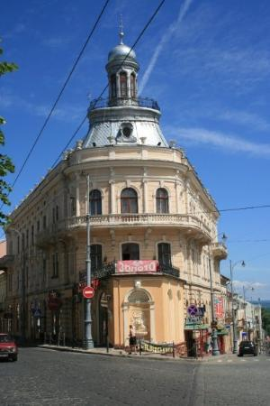 Chernivtsi ภาพถ่าย