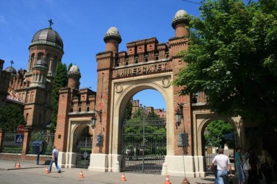 Chernivtsi, ยูเครน: die Uni