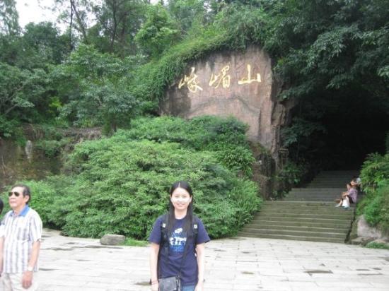 Mount Emei (Emeishan): Emei Mountain