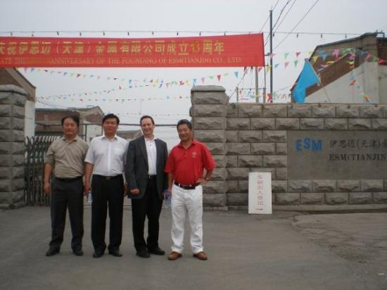 เทียนจิน, จีน: The brass