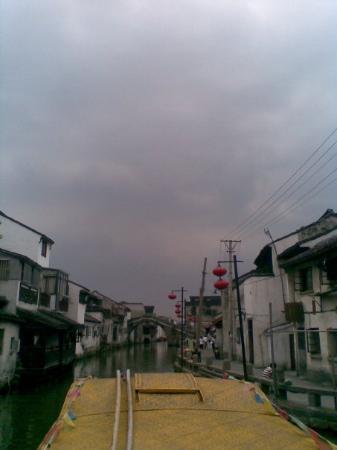 ซูโจว, จีน: Suzhou, China