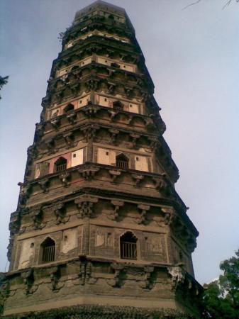เนินเสือ: Tiger Hill Pagoda, Suzhou, China