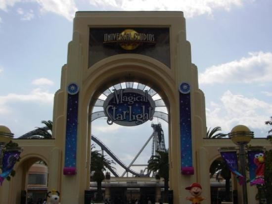 ยูนิเวอร์ซัล สตูดิโอส์ เจแปน: The gate to Universal Studios Osaka.