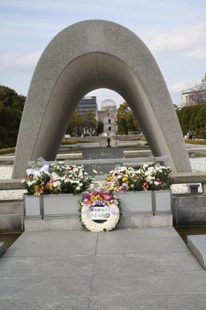 Hiroshima Peace Memorial Park: The Peace Park Memorial, Eternal Flame and Atomic Bomb Dome.