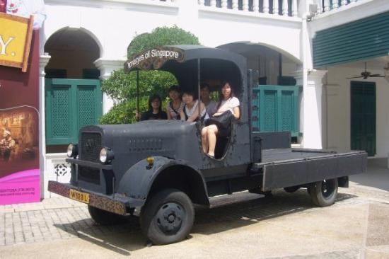 เกาะเซนโตซา, สิงคโปร์: ...老爺車...- u -\..