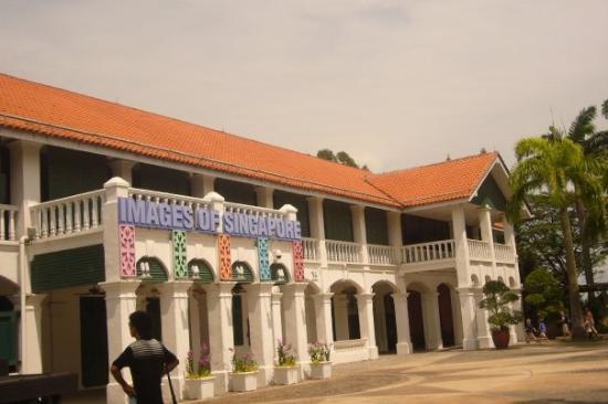 เกาะเซนโตซา, สิงคโปร์: ...唔知咩博物館...