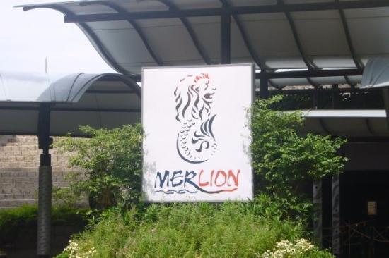 เกาะเซนโตซา, สิงคโปร์: ...Merlion !!..魚尾獅在此呢 !!...