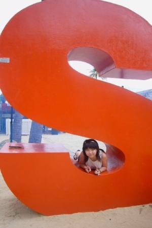 เกาะเซนโตซา, สิงคโปร์: ...沙上ge e 幾粒字好得意..=3=..呵呵...