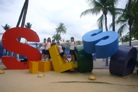 """เกาะเซนโตซา, สิงคโปร์: ..."""" Siloso Beach """"...=u=..e 度最大最靚ge沙灘 !!.."""