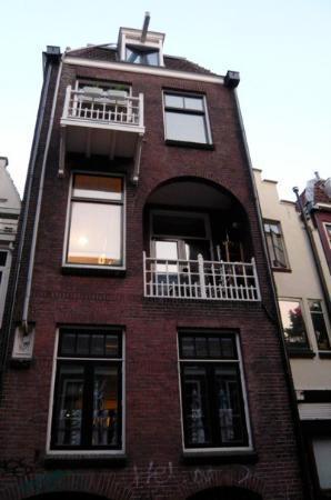 อูเทรคต์, เนเธอร์แลนด์: P1020891