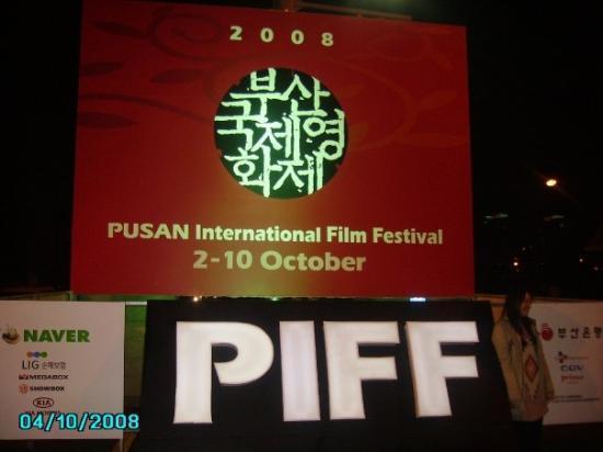 ปูซาน ภาพถ่าย