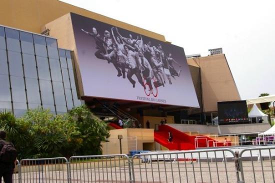 คานส์, ฝรั่งเศส: Palais du festival