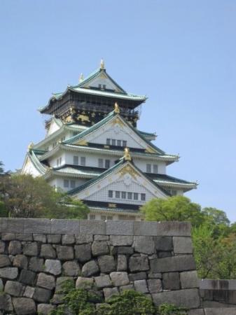 ปราสาทโอซาก้า: Ōsaka-jō