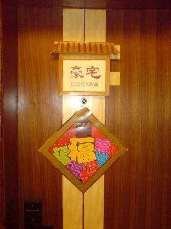 Yu Hotspring Resort ภาพถ่าย