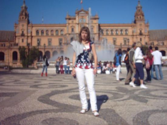 เซบียา, สเปน: Plaza de España