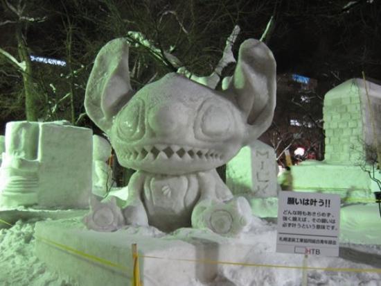 ซัปโปโร, ญี่ปุ่น: They froze Stitch too!