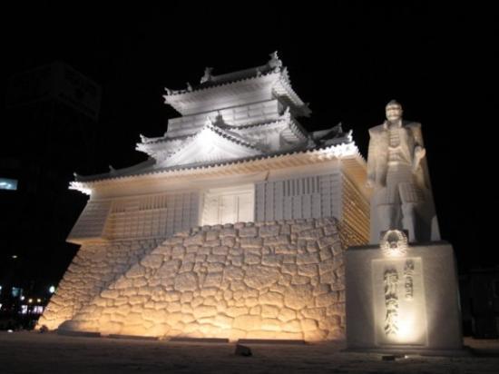 ซัปโปโร, ญี่ปุ่น: This is impressive!