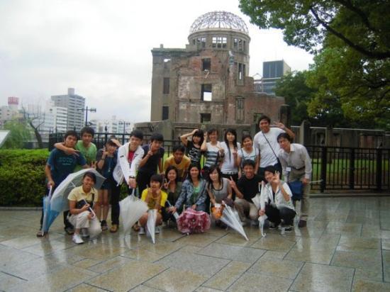 โดมปรมาณู: Genbaku in Hiroshima