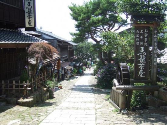 Nakatsugawa ภาพถ่าย
