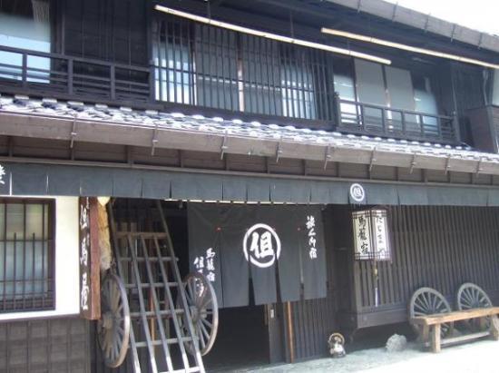 Nakatsugawa, ญี่ปุ่น: Old Inn (Magome)