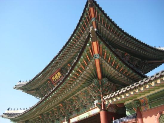 พระราชวังคย็องบก ภาพถ่าย