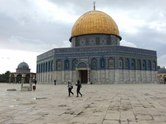 เยรูซาเล็ม, อิสราเอล: moschea di omar nella spianata delle moschee
