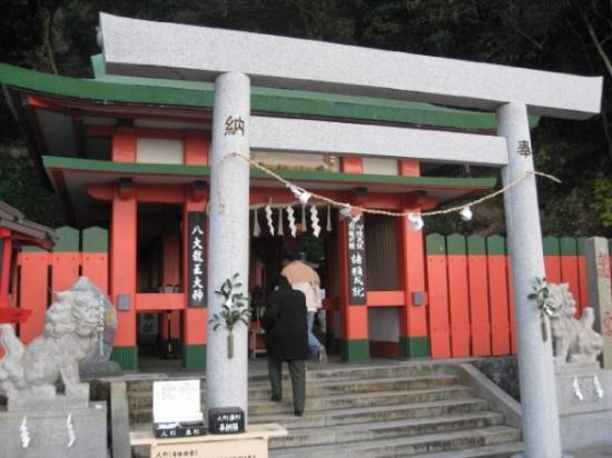 This is the shrine that was near the woman and man rocks - not Ise Shrine. We were not supposed