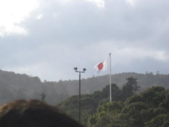 อิเสะ , ญี่ปุ่น: Near Ise Shrine