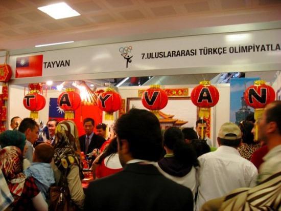 อังการา, ตุรกี: @Altın Park 30 May, 09 Türçe Olimpiyatı 土耳其語奧林匹亞競賽