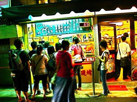ไทเป, ไต้หวัน: @ 師大 Night Market