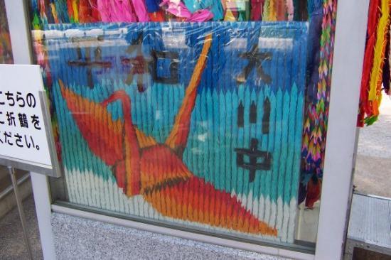 ฮิโระชิมะ, ญี่ปุ่น: Hiroshima - paper crane memorials from schools around the world.