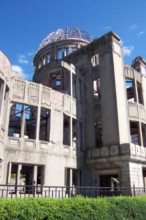 ฮิโระชิมะ, ญี่ปุ่น: Hiroshima