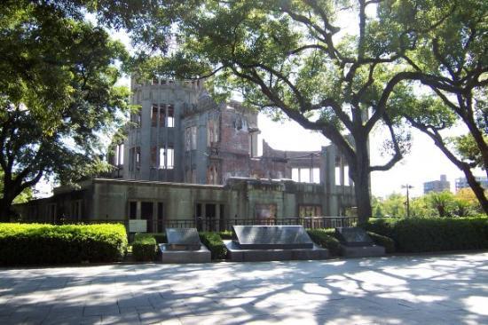 โดมปรมาณู: Hiroshima