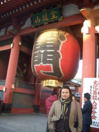 Senso-ji Temple: Asakusa Temple