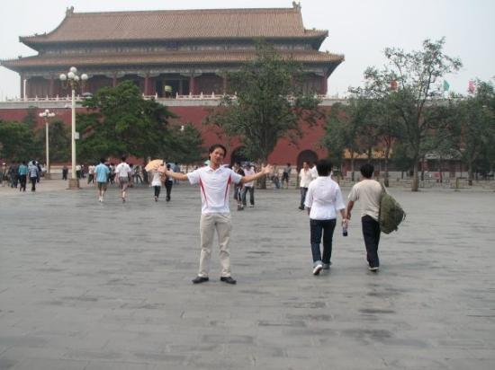พิพิธภัณฑ์พระราชวัง: Bắc Kinh - Tử Cấm Thành