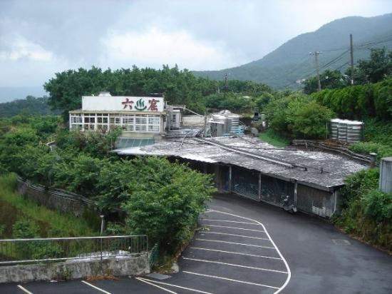 อุทยานแห่งชาติ หยางหมิงซาน: Hotspring spa nearby